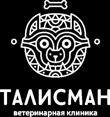 Veterinarnaya_klinika_v_almaty-1.png