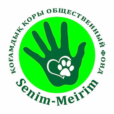 Ветеринарная клиника в Алматы: Наши друзья